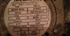 ISO300 5P28 (018207) фото 2