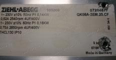 QK08A-2EM.25.CF (106008) фото 1