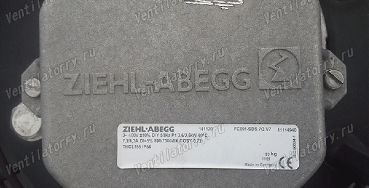 Вентилятор ZIEHL-ABEGG FC091-SDS.7Q.V7 (141120)