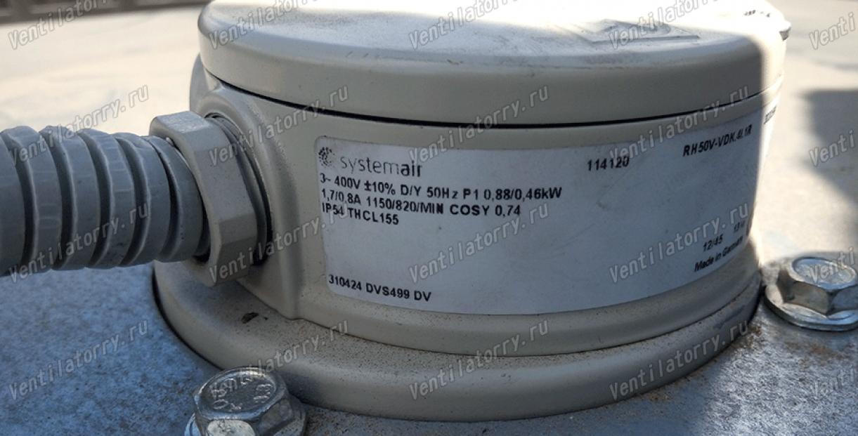 Вентилятор ZIEHL-ABEGG RH50V-VDK.4I.1R (114120)