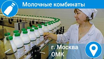 """ОТЗЫВ - """"Останкинский молочный комбинат"""""""