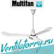 Вентиляторы Multifan Мультифан, Ceiling fan, Потолочные