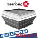 Rosenberg Крышные вентиляторы Розенберг