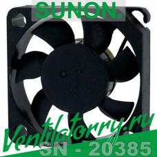 MF17080V2-10000-A99