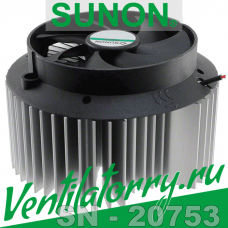LA006-007A83LY (aluminum colour 12V)