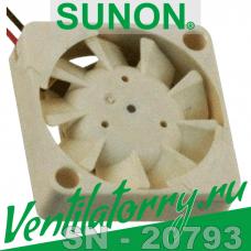 UF3C3-700
