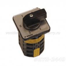 S5S 100T1 (2700)