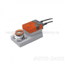 SM 230A-SR (4920)