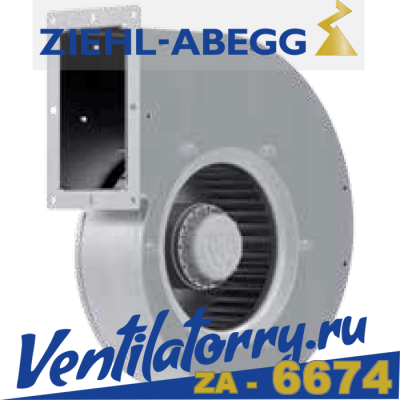 RG40S-4DK.6N.AL арт.208921- Вентилятор Ziehl-Abegg, Центробежный Centrifugal fans, серия S-series RG40S-4D