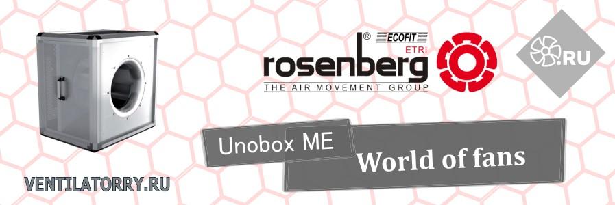 Вытяжные кухонные вентиляторы Rosenberg Unobox ME exhaust units, UNO-ME